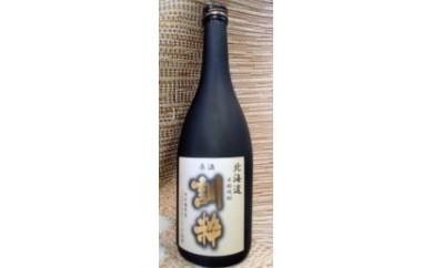 【本格焼酎】 訓 粋『原酒』  訓子府町産じゃがいも「スノーマーチ」100%使用
