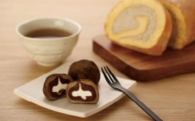 プレミアムほうじ茶スィーツセット