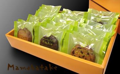 お菓子屋豆畑の発酵バタークッキー22枚入り