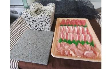 桜島溶岩ミニプレート&軽石ミニ七輪セット+焼肉セット(和牛厳選肉・鹿児島黒豚肉・桜島どり)