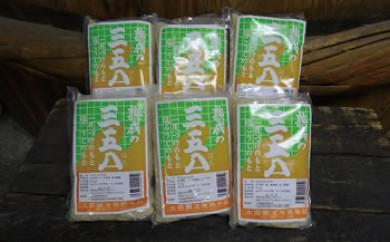 三五八(700g入×6袋)