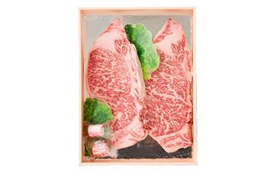 超特選牛サーロインステーキ 4等級 500g(250g×2枚)