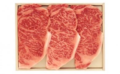 鹿児島県産和牛ロースステーキセット