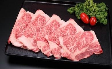 都城産宮崎牛リブローススライス300g