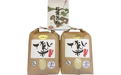 丹波篠山産コシヒカリ100%、松茸昆布 Bセット