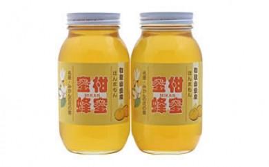 ほんまもん蜜柑(みかん)蜂蜜1200g×2本
