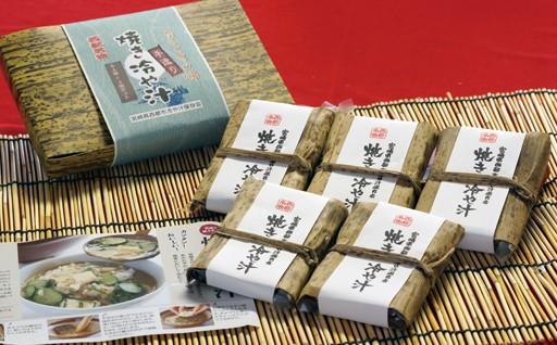 0.8-16 「宮崎の郷土料理」焼き冷汁Mセット