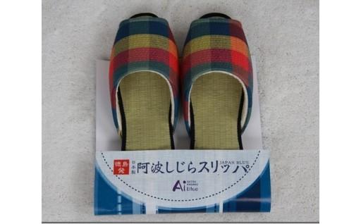 【夏用Mサイズ】阿波しじらスリッパ(市松柄)
