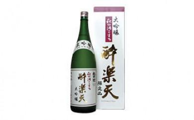 大吟醸 秋田酒こまち 酔楽天(720ml)