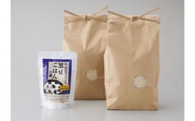 篠山産コシヒカリ6㎏と黒豆ご飯の素1パック
