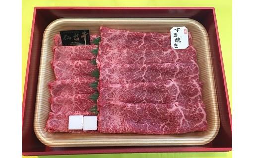 A006 仙台牛もも肉すき焼き用(400g)