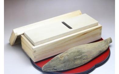 153-100-C 鰹本枯節1本と桐製鰹節削り器「けずりっ子」のセット