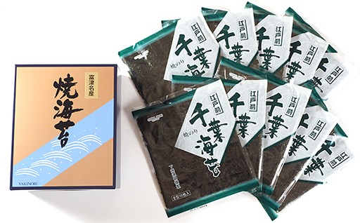 焼海苔(10枚×10袋)
