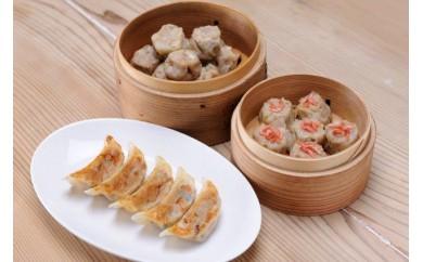 不動の人気!つつみやの餃子・海鮮焼売・焼売の3種セット