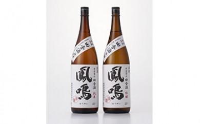 昔ながらの日本酒 丹波篠山 田舎の光輝セット