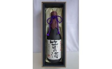 鳳鳴珠玉のお酒 純米大吟醸 笹の滴 JMD-1