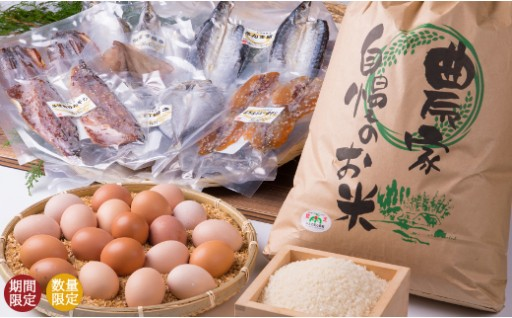 【C16】特別栽培米8kg・ひらがい有精卵20個・干物