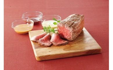 【高島屋がお届けする】飛騨牛のローストビーフ三種類のソース付き