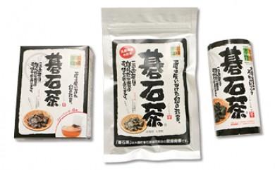 身体スッキリ発酵茶セット