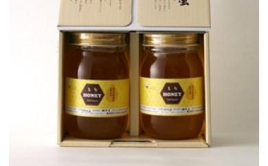 国産蜂蜜 とち×とち