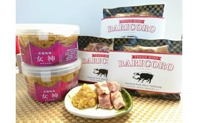 天然醸造無添加秋田至福味噌【女神】バリコロ(大張野豚の味噌漬け)のセット