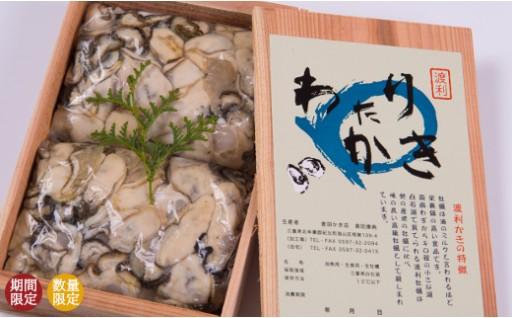 【A36】倉田かき店「幻の渡利牡蠣」(むき身・生食用)