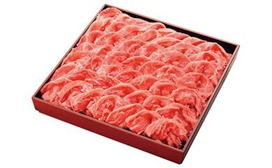 特選牛コマ(切り落とし) 1kg(500g×2パック)