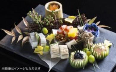 「京料理 箔」「富」会席(ご夕食)