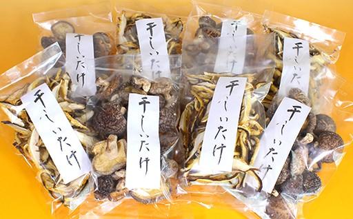 加藤さんちの原木乾しいたけ400g(小分けタイプ)