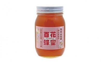 ほんまもん百花蜂蜜600g×1本
