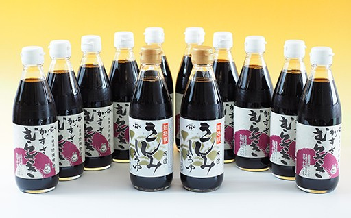 宮醤油店しょうゆ詰合せ(360ml×12本)