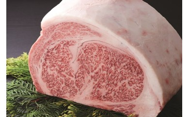 肉質等級4以上!  感動の口どけ『銘柄福島牛』リブロースステーキ 400g(200g×2枚)