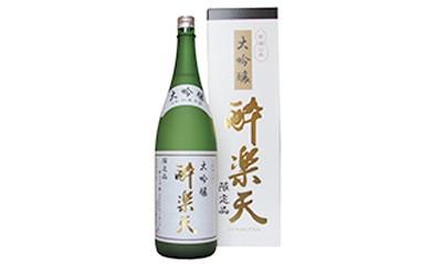大吟醸  酔楽天(1800ml)