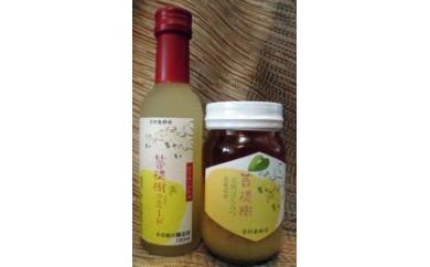 『北海道初』はちみつのお酒と菩提樹のお試しセット