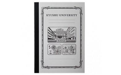 九州大学オリジナル ステーショナリーセット