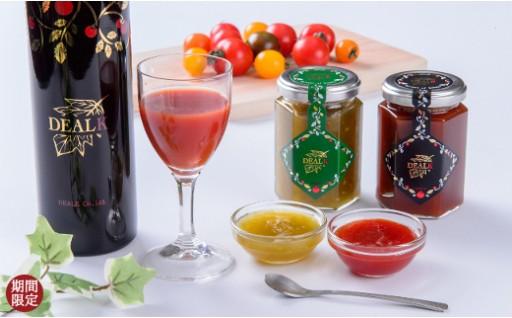 【C02】極上200%トマトジュース・甘熟トマト詰め合わせ 大盛りセット