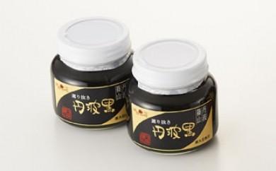 丹波黒煮豆セット(390g×2)NB-30S