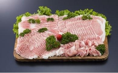 都城産「きなこ豚」しゃぶしゃぶお楽しみセット