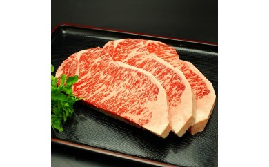 足柄牛 サーロインステーキ 約800g