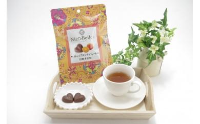 【砂糖未使用ニコベルチェ】オレンジミルクチョコレート