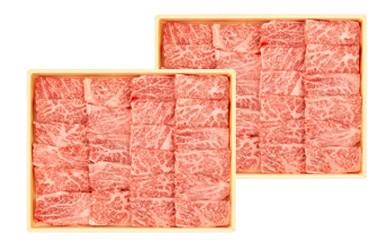 鹿児島県産 和牛ロース焼肉セット