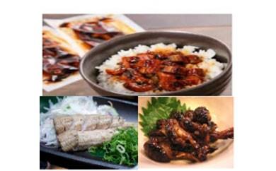 鹿児島県大隅産 千歳鰻のきざみ鰻・鰻焼肝・白焼スライスセット
