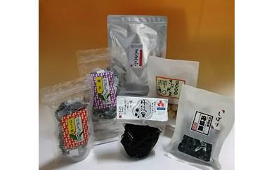 特産の丹波茶3種と黒豆加工品3種類詰め合わせ