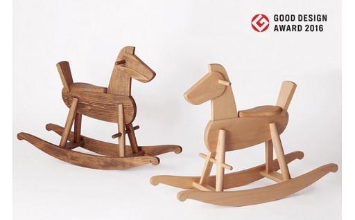 13M-0002  Mokuba(ブラウン) 【木製揺り木馬、グッドデザイン賞受賞、インテリアや贈り物に】