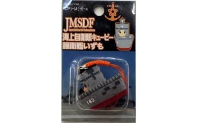 【いずも】海上自衛隊コスチュームキューピー