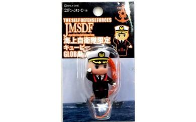 【艦長】海上自衛隊コスチュームキューピー