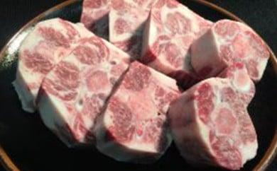 【月間10セット限定】 里山のお肉屋さんがお勧めする厳選栃木牛!牛テール