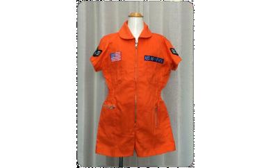 【アメリカ空軍・オレンジ】子供用ミリタリースーツ