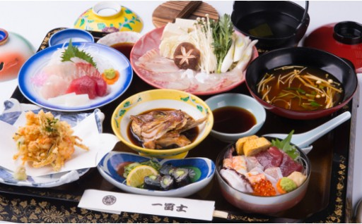【C23】熊野灘地魚料理 食事券2名(お土産付き)