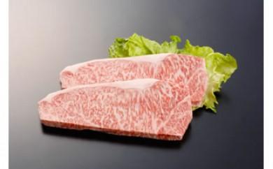 【毎月限定5セット】葉山牛サーロインステーキ約200g×2枚